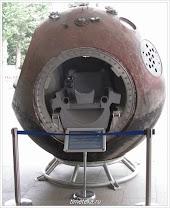 Модель спускаемого аппарата Ю.А. Гагарина
