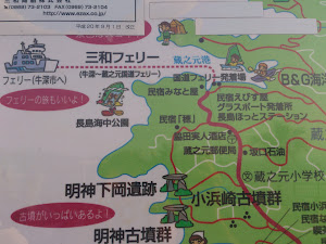 Map board of Nagashima