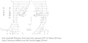 [AA]Karasuma Kyosuke (World Trigger)