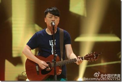 張磊 - 南山南