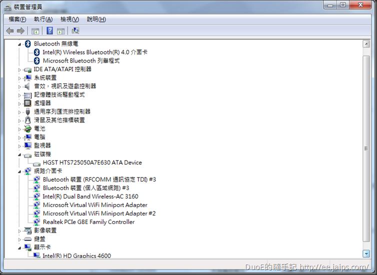QX250-Win7-裝置管理員