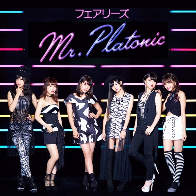 fairies-mr.platonic