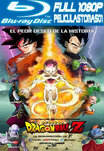 Dragon Ball Z: La resurrección de Freezer (2015) [BRRipFull 1080p/Dual Latino-Japones]
