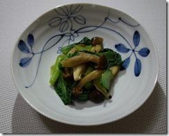 青菜としめじの生姜醤油和え