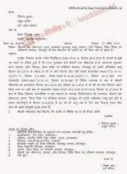 डायट गोरखपुर की राज्य अध्यापक पुरस्कार प्राप्त प्रवक्ता श्रीमती उमा श्रीवास्तव का सेवा विस्तार की अवधि 65 वर्ष करने के सम्बन्ध में शासनादेश जारी |