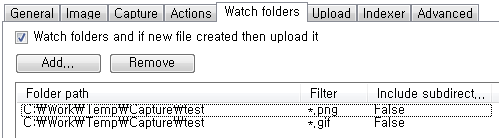 ShareX Task settings - Capture - Watch Folders