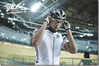 To the Fore 破風 - Eddie Peng 彭于晏 07