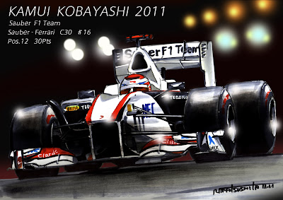Камуи Кобаяши 2011 Sauber C30 by matsushita