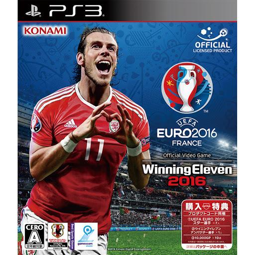 [GAMES] ウイニングイレブン 2016 / UEFA EURO 2016 Winning Eleven 2016 (PS3/JPN)