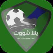 Yalla shoot - يلا شوت