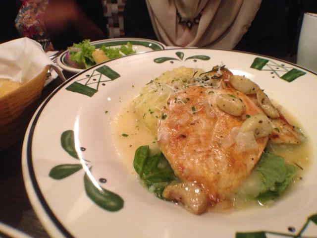 Olive Garden Garlic Rosemary Chicken