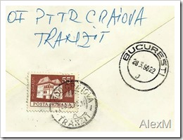 1980-03-26_CVA TZ_Donati-sange-verso-plic