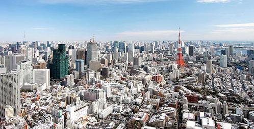 toquio japao