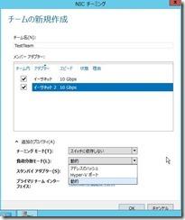 team_000010