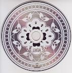 Tamura Yukari ~ Douwa Meikyuu (Single) - CD.jpg