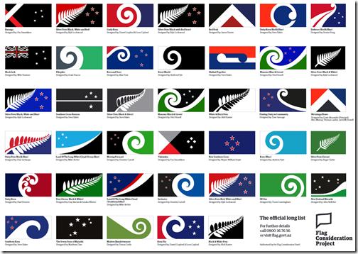 nynewflag