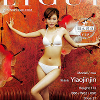 LiGui 2013.07.11 Model 姚金金[40+1P] cover.jpg