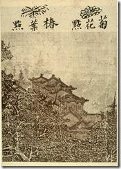 fan-kuan-travelers-detail-4-600