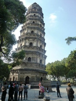 cloud-rock-leaning-pagoda