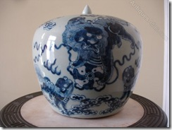 Chinese_Celadon_Glazed_Qilin_T_as315a204b