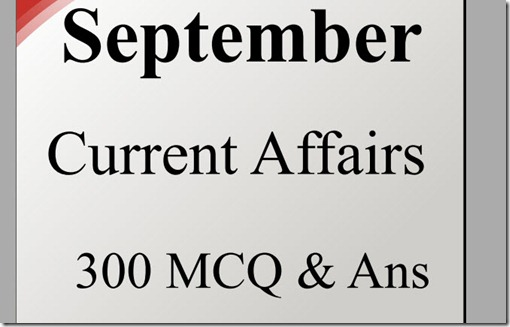 September Month Current Affairs