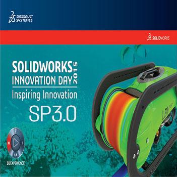 Solidworks 2015 Sp3 Скачать Торрент - фото 5