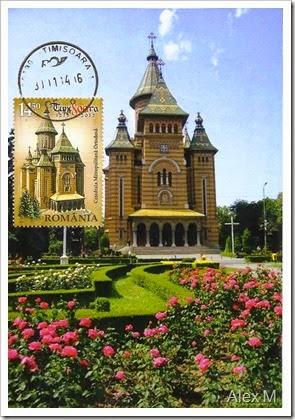 Tms_Catedrala ortodoxa_Hram_30-01