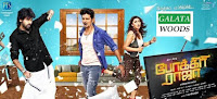 Pokkiri Raja First Look Posters Images of Jiiva and Hansika Is Out