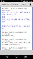 Screenshot of まとめNEWS =遊戯王まとめアプリ=