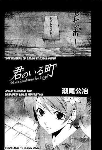 Manga kimi no iru machi 38 page 2
