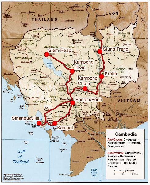 Карта Камбоджа cambodia