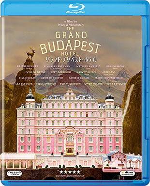 [MOVIES] グランド・ブダペスト・ホテル / THE GRAND BUDAPEST HOTEL (2014)
