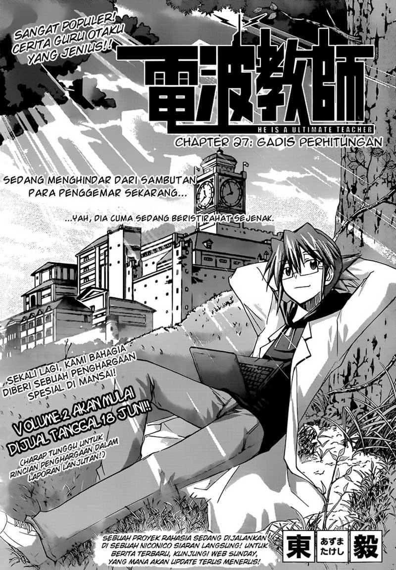 Komik denpa kyoushi 027 28 Indonesia denpa kyoushi 027 Terbaru 0|Baca Manga Komik Indonesia|