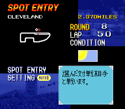 Super Indy Champ (J)076.png