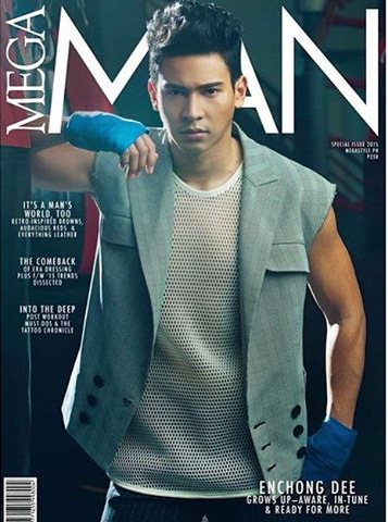 Enchong Dee for Mega Man Sept. 2015