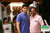 Brahmotsavam Images Photos Of Mahesh Babu | Pics Stills Gallery Wallpapers