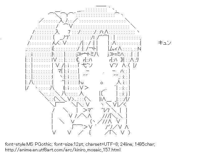 Kiniro Mosaic,Kuzehashi Akari