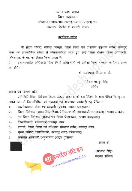 shikshak ki gunvatta essays Sixan vibhag rajay na prathmik sixako ni gunvatta chakasava exam leshe online colleges a teacher is a person who helps others to acquire knowledge.