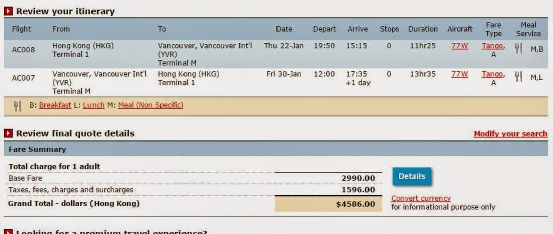 加拿大航空 - 1月即時出發優惠,香港往返溫哥華 $2,990起 (連稅$4,586)、多倫多 $3,990起 (連稅$5,634),只限4日搶購。
