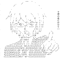 Togami Byakuya (Danganronpa)