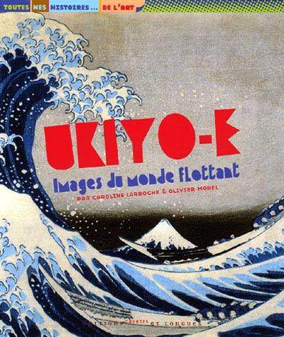 Japo?ski drzeworyt. Obrazy przep�ywaj�cego �wiata / Ukiyo-e, images du monde flottant (2008) PL.TVRip.XviD / Lektor PL