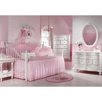 Kinderzimmer ideen für mädchen prinzessin  Idee Mädchen Babyzimmer