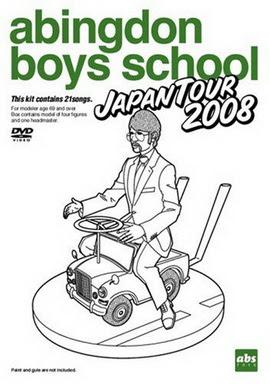 [TV-SHOW] abingdon boys school JAPAN TOUR 2008 (2008/07/16)