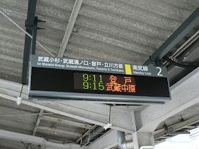 P1040643.JPG