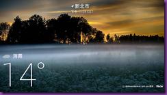 Screenshot_2014-03-13-23-24-52
