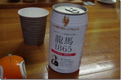 IMGP9953