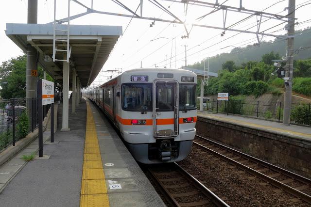 三河大塚駅