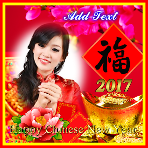 Download Chinese New Year Frames Photo For PC Windows and Mac