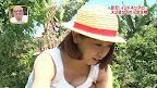0018_田代さやかero7746532画像.jpg