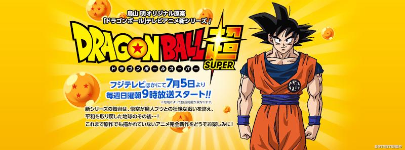 Dragon Ball Super YA TIENE LOGO!